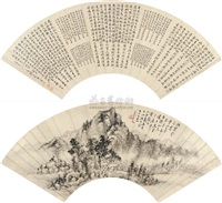untitled (+ calligraphy; verso) by qian song and jiang quan