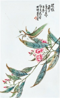 绿叶藏身  (hiding in green leaves, cicada in the willow) by deng xiaoyu