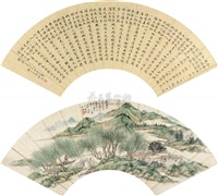 landscape (+ calligraphy; verso) by zheng shan and ma yuren