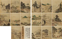 人物故事册 (album of 16) by kang tao