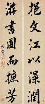 行书六言联 (couplet) by liang yan