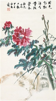 国色天香图 (chinese painting & calligraphy) by xiao haichun