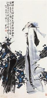杜甫诗意图 by dai wei