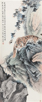 百兽之王 by xu xiaoyin