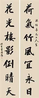 行书七言联 (couplet) by zeng guofan
