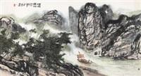 烟雨漓江 by jiang wenzhan