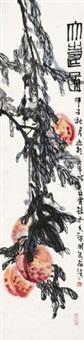 大寿图 by jiang wenzhan