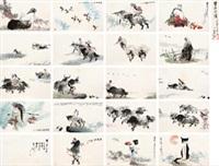 草原寄情册 (album) by liu jirong