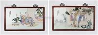 """粉彩""""富贵寿考""""、""""品茶栊翠""""瓷板 (+ another; 2 works) by deng bishan"""