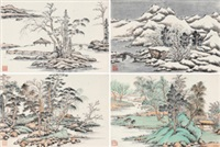 四季山水 (4 works) by hong wu
