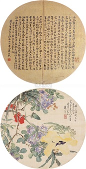 flowers (+ calligraphy; verso) by tang shishu and jiang shishi