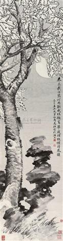 桐月秋蝉 by ma dai