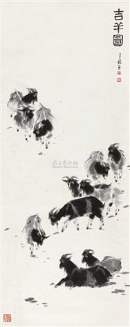 吉羊图 by liang youming