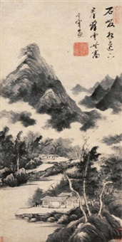 群峰云起图 by dong qichang