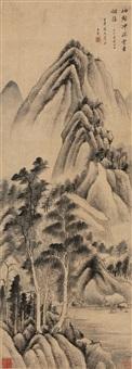 山水 by xiang kui