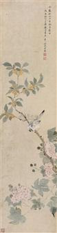 花鸟 by xue susu