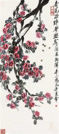 杏花 by qi bingsheng