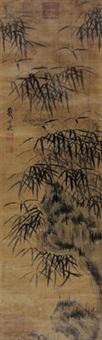 墨竹 by dai mingyue