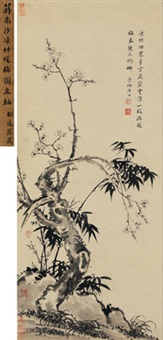 三友图 by jiang tingxi
