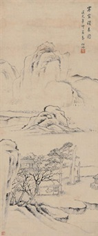 寒窗读易图 by tang yifen