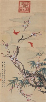双福双清图 by empress dowager cixi