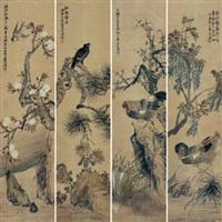 花鸟 (in 4 parts) by xu zhen