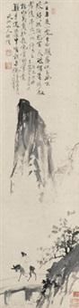 骑驴过剑门 by xu wei