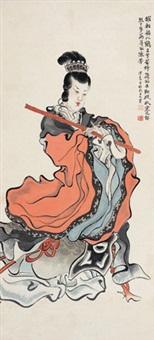 麻姑献寿 by ren xiong
