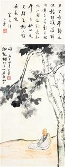 无量寿佛 (chinese painting & calligraphy) (+ shitang, smllr) by liu taixi