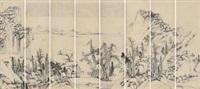 山水通景 (in 8 parts) by luo mu (lo mou)