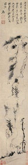 松石图 by ni yuanlu