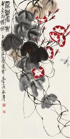 露重花香 by qi bingsheng