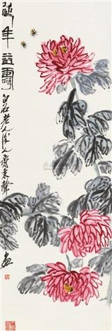 延年益寿 by qi bingsheng