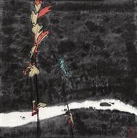 独立西风(特邀) by jia pingxi