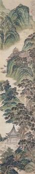 幽壑飞泉图 by liu yanchong