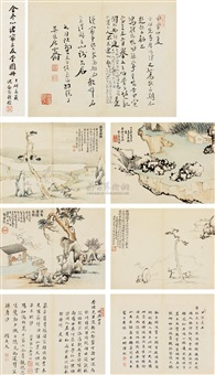 landscape (alb. w/7 works) by jin nong, li shan, and luo pin