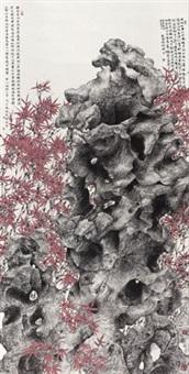 双清图(特邀) by xia hesheng