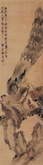 孔雀 by lin liang