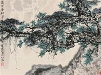 万古苍松 by liu baochun