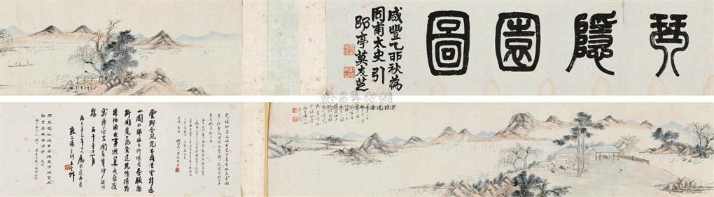 琴隐圆图 by tang yifen