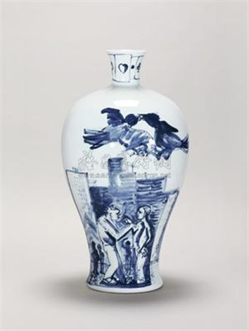 青花《玩牌》瓶 card players vase by jared