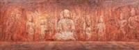 综合装饰《龙门石窟佛光永照》瓷板 (a longmen cave buddhism plaque) by dai kuiyang
