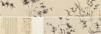 竹石 by ni yuanlu