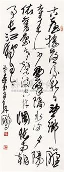 草书刘长卿诗 (一首) by lin peng