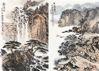 山水 (两幅) (2 works) by xu jianming