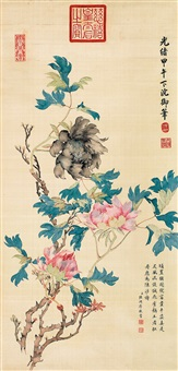 没骨牡丹图 (chinese painting & calligraphy) by empress dowager cixi