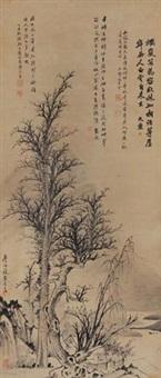 垂柳村边 by dai benxiao