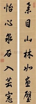 calligraphy (pair) by kang xi