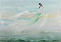浦江女神 by liu wenjin