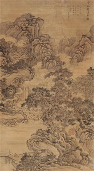 li bai watching waterfall by lei li